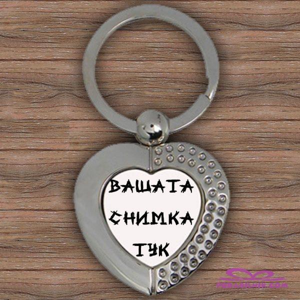 Ключодържател със снимка - Сърце, метален
