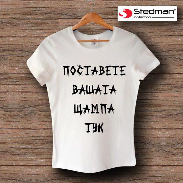 Тениска със снимка - дамска, Бяла