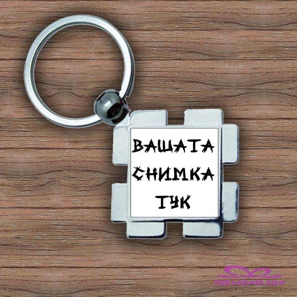 Ключодържател със снимка - Диамант