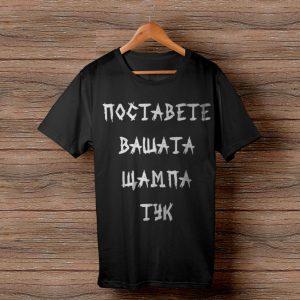 Тениска със снимка - Черна, класическа, широка