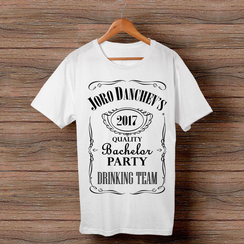 Тениска Bachelor Party