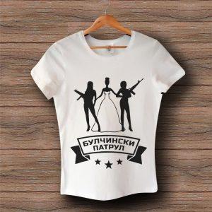 Тениска Булчински Патрул