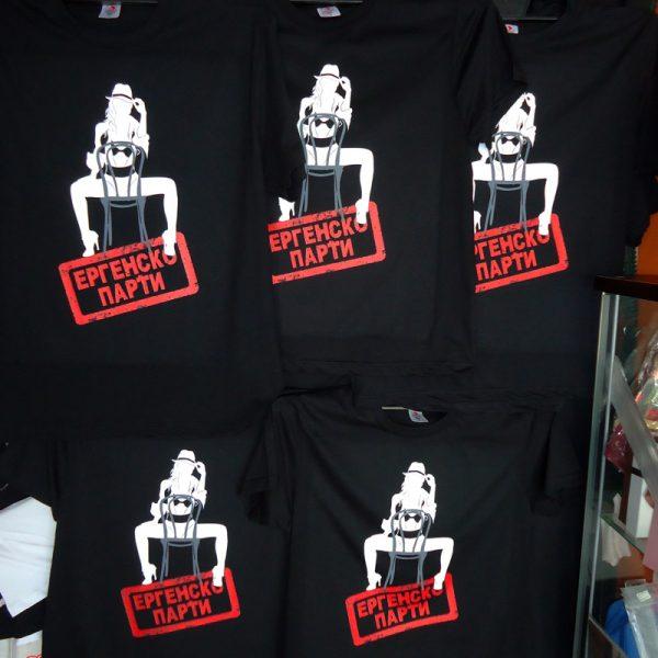 Тениски за ергенско парти