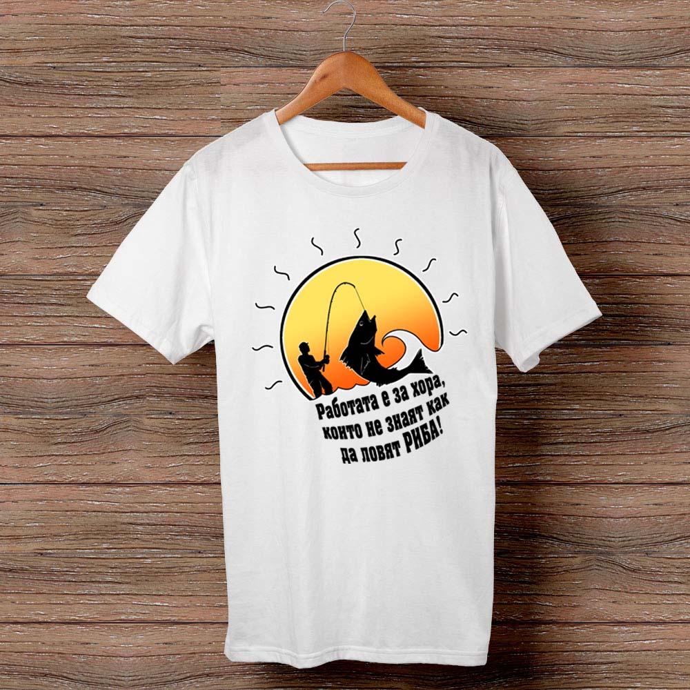 Тениска Рибар