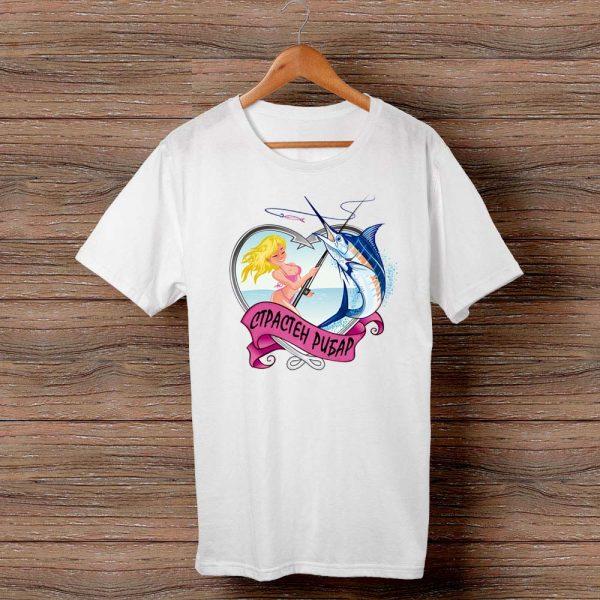 Тениска Страстен рибар