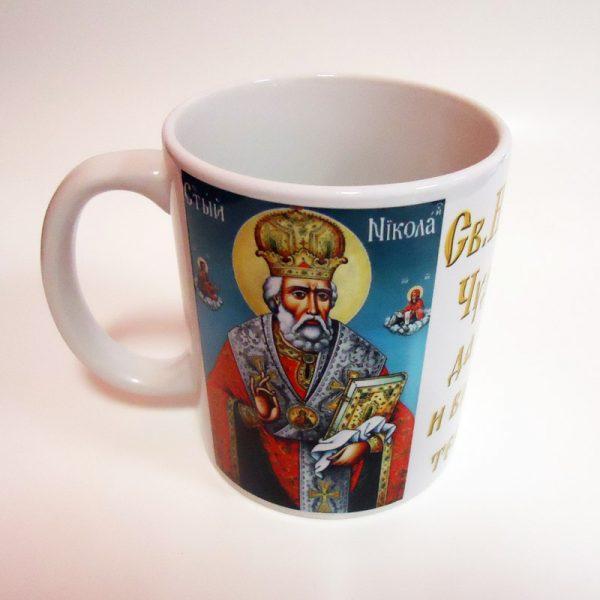 Чаша - Свети Николай