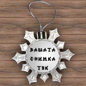 Коледна играчка със снимка - кръг Снежинка