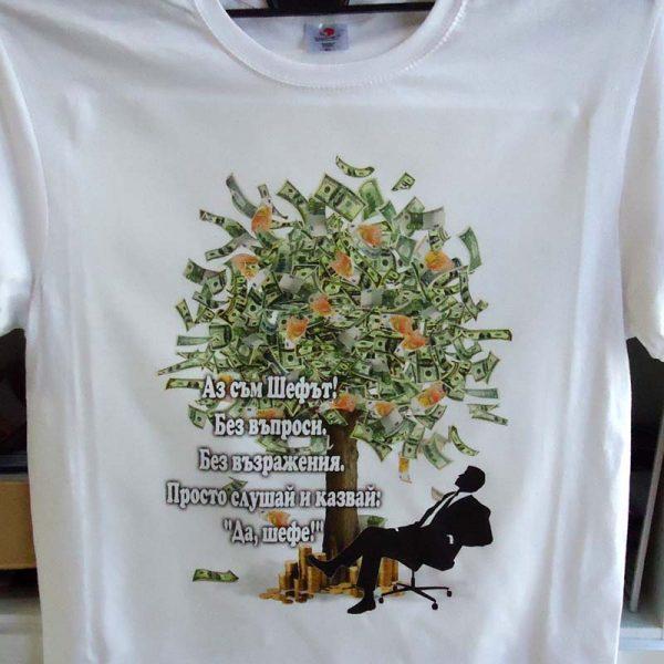 Директен печат на тениски - Бели