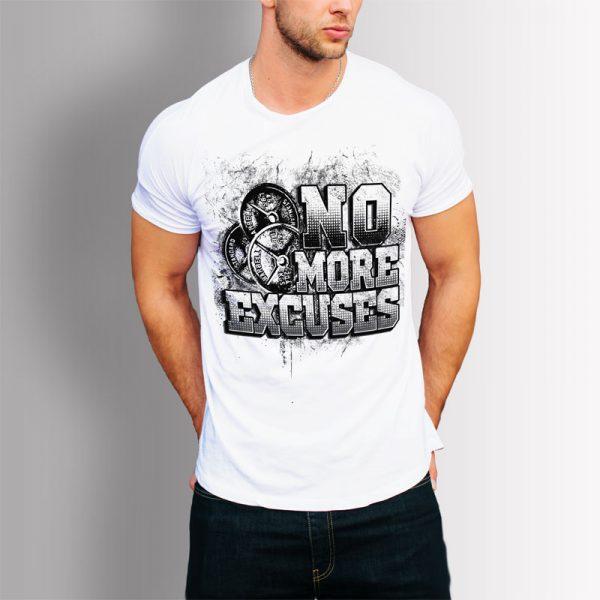 Бяла фитнес тениска NO MORE EXCUSES