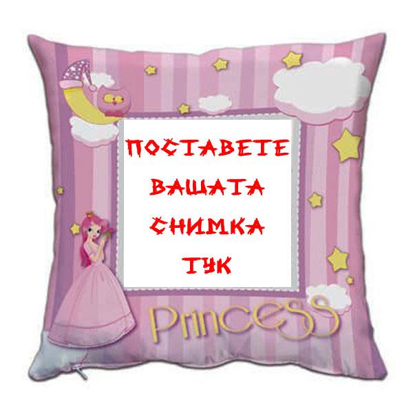 Възглавничка със снимка - Принцеса