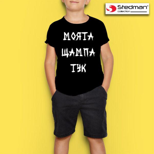 ДЕТСКА тениска със снимка - Черна