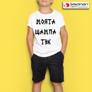 ДЕТСКА тениска със снимка - Бяла