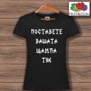 ДЕТСКА тениска със снимка - за МОМИЧЕТА, Черна