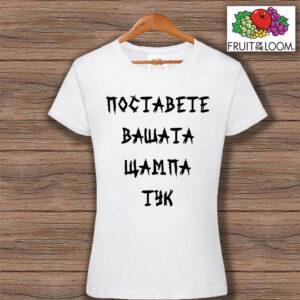 ДЕТСКА тениска със снимка - за МОМИЧЕТА, Бяла