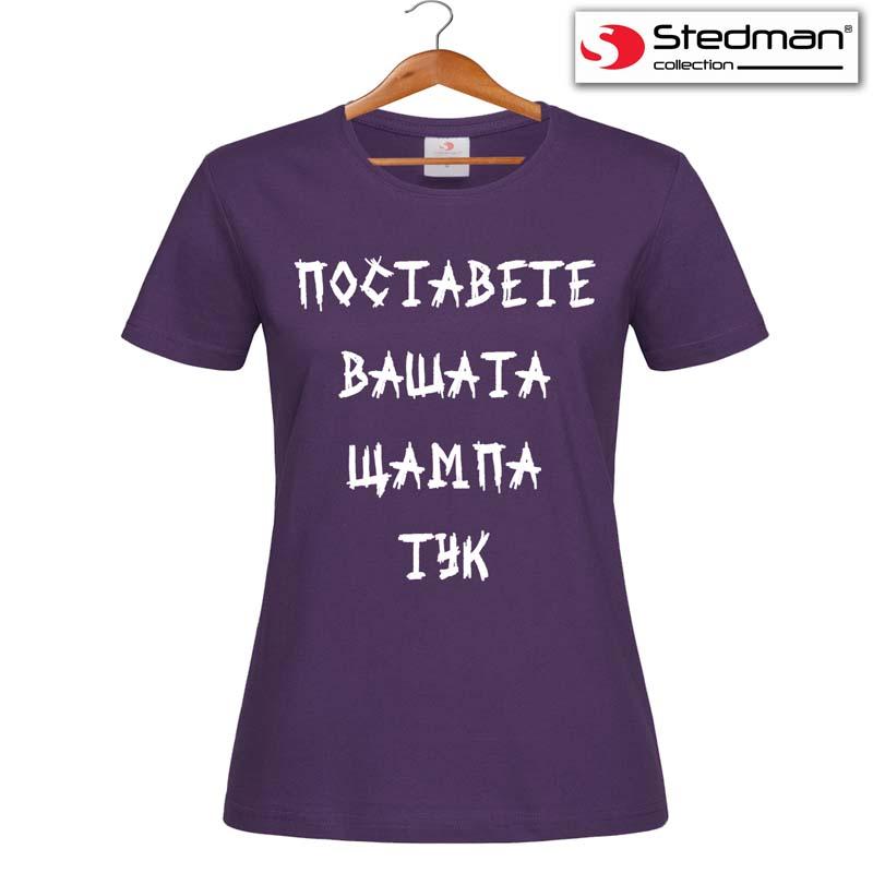 Тениска със снимка - ДАМСКА, Лилава