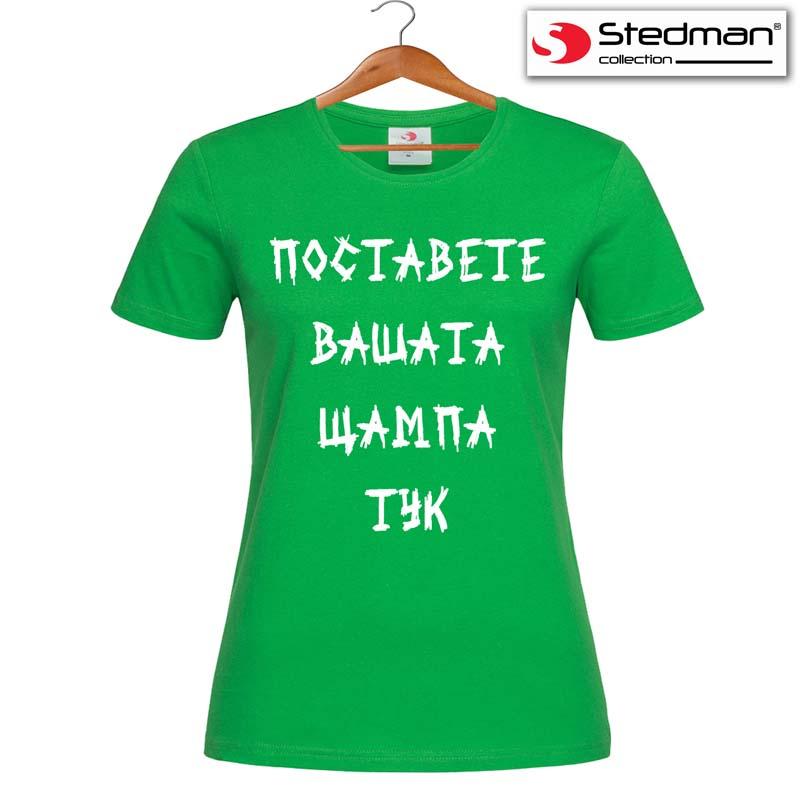 Тениска със снимка - ДАМСКА, Зелена