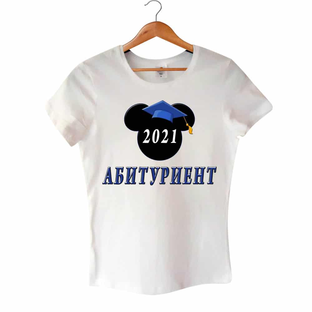 Абитуриентска тениска #3