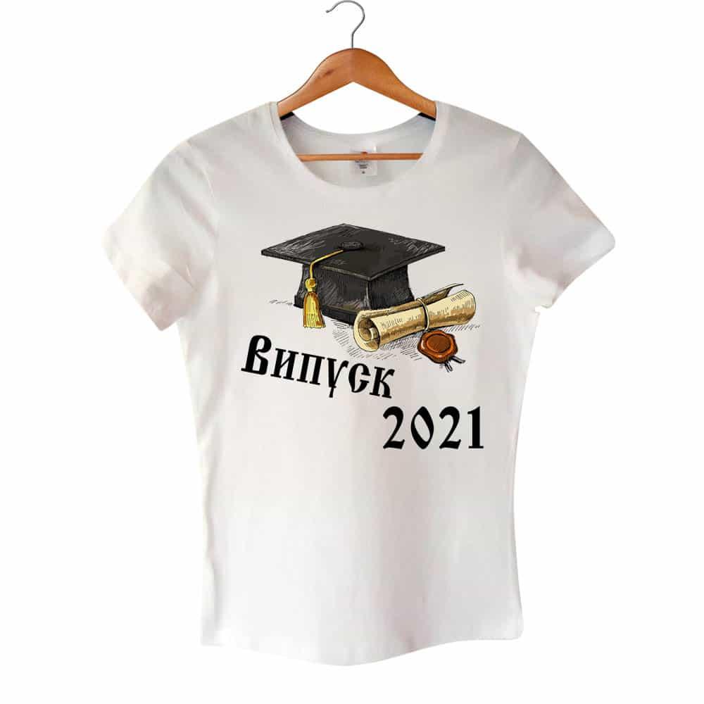 Абитуриентска тениска #5