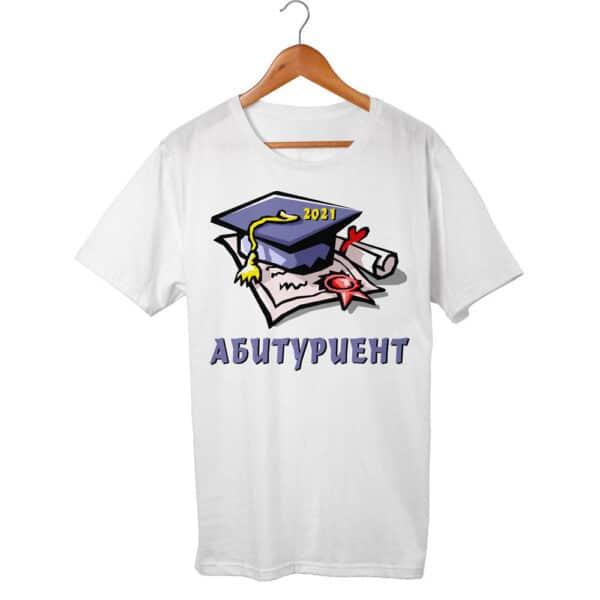 Абитуриентска тениска #7
