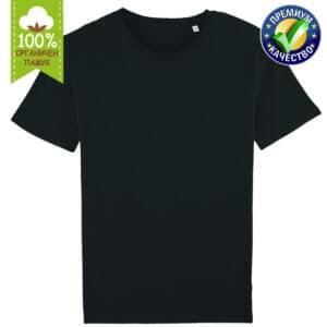 Висококачествена Тениска - Органичен памук - Черна