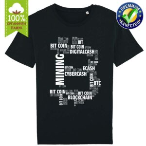 Bitcoin Cybercash - Крипто тениска