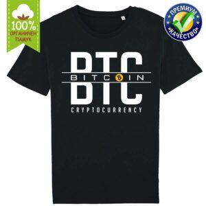 BTC cryptocurrency - Крипто тениска
