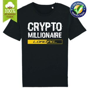 Crypto Millionaire Loading - Крипто тениска