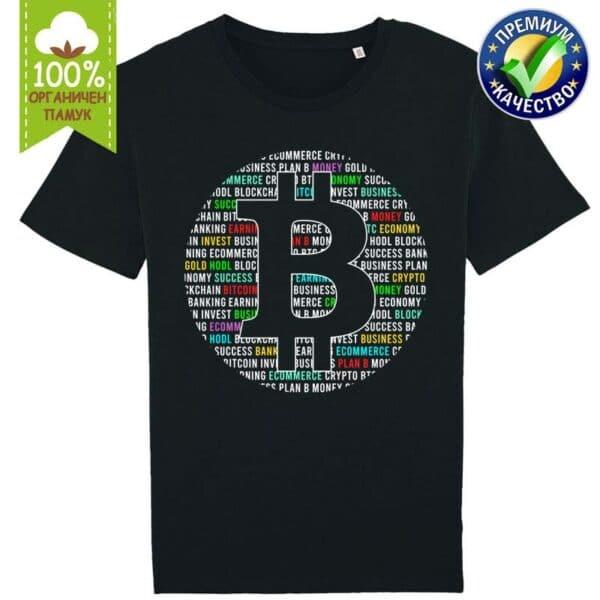 Bitcoin - Крипто тениска с надписи 01