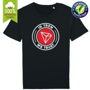 In Tron We Trust - Крипто тениска